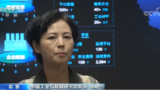 """国内最大规模5G智能电网建成 """"5G+""""催生工业互联网应用新场景"""