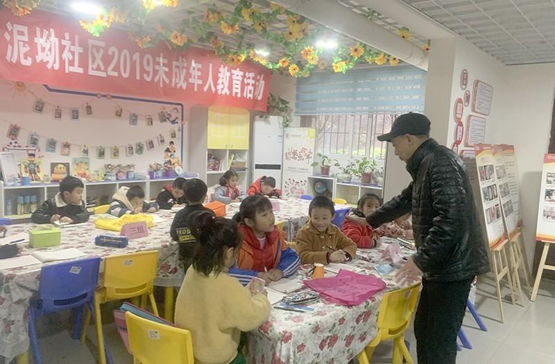 """公益+教育,周末興趣班讓孩子免費""""充"""