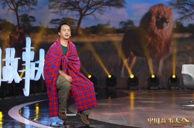 """《中国故事大会2》""""狮子王""""独身闯非洲 5月25日21:08播出"""