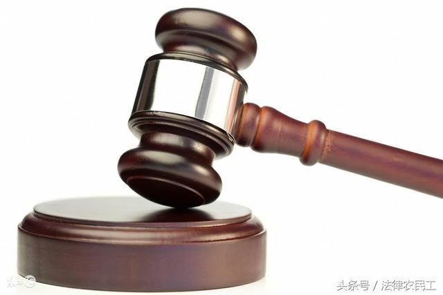 以案说法:业主未交物业费遭物业公司起诉,法院