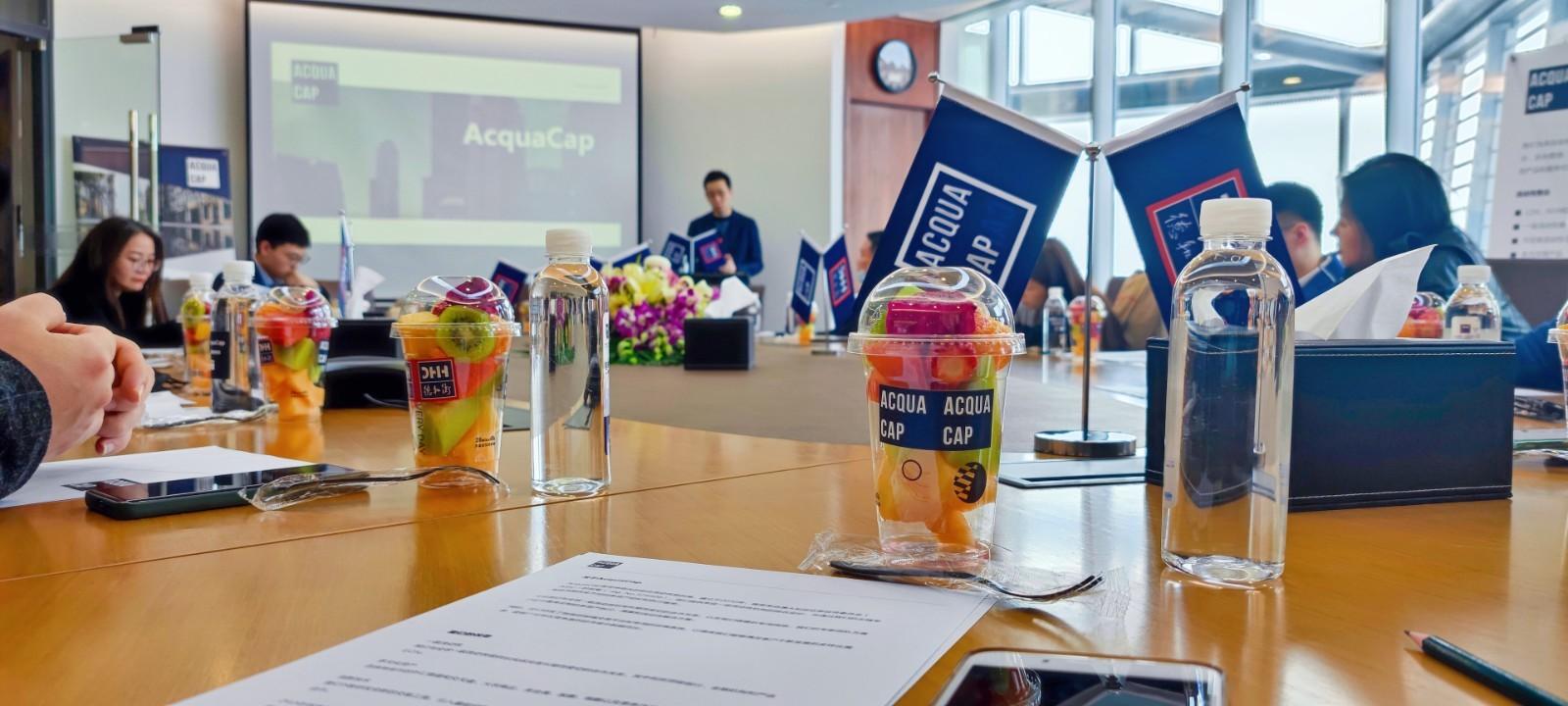 AcquaCap合规展业与机构业务扶持法务专题培训取得圆满成功