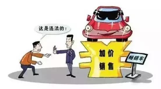 还没买车的赚大了,明年新政策买车享有5大利好