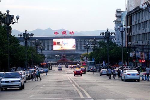 沈阳市市区人口_中心城区城市人口680万.-4年后如果你还在沈阳,你一定会庆幸自