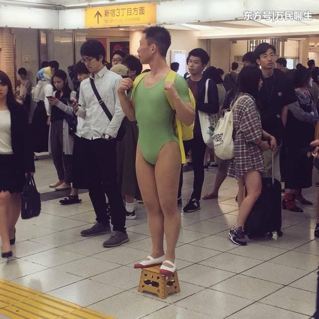 什么操作?日本街头惊现美女遛大叔