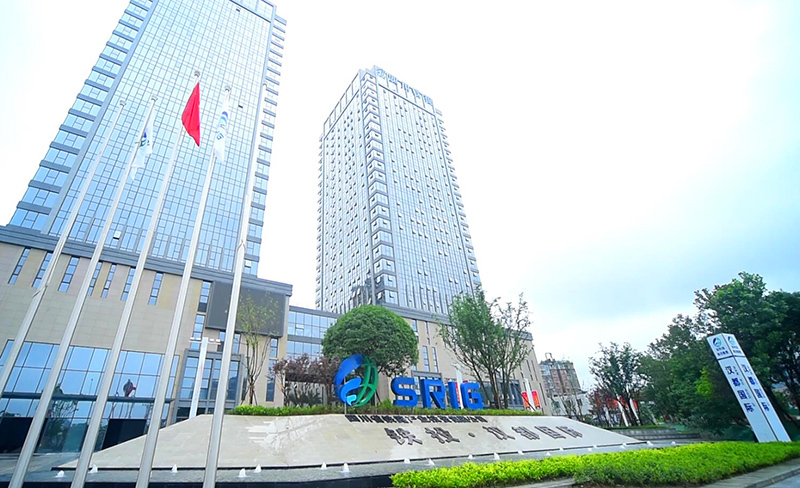 四川南渝高速公路有限公司入驻铁