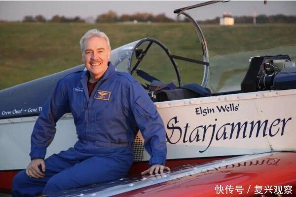 刚刚!噩梦传来!一名美国飞行员驾机在中国某地机毁人亡