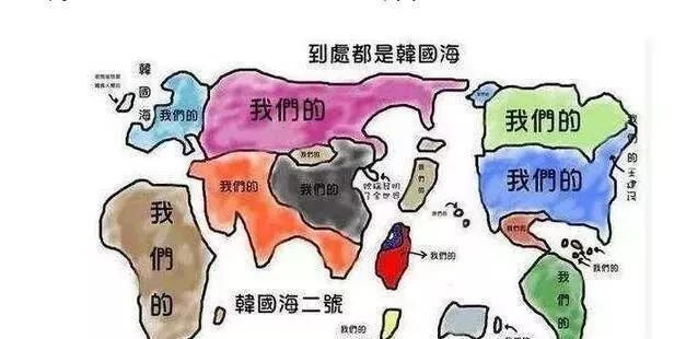 揭秘韩国人画的历史地图,俄罗斯、中国、日本