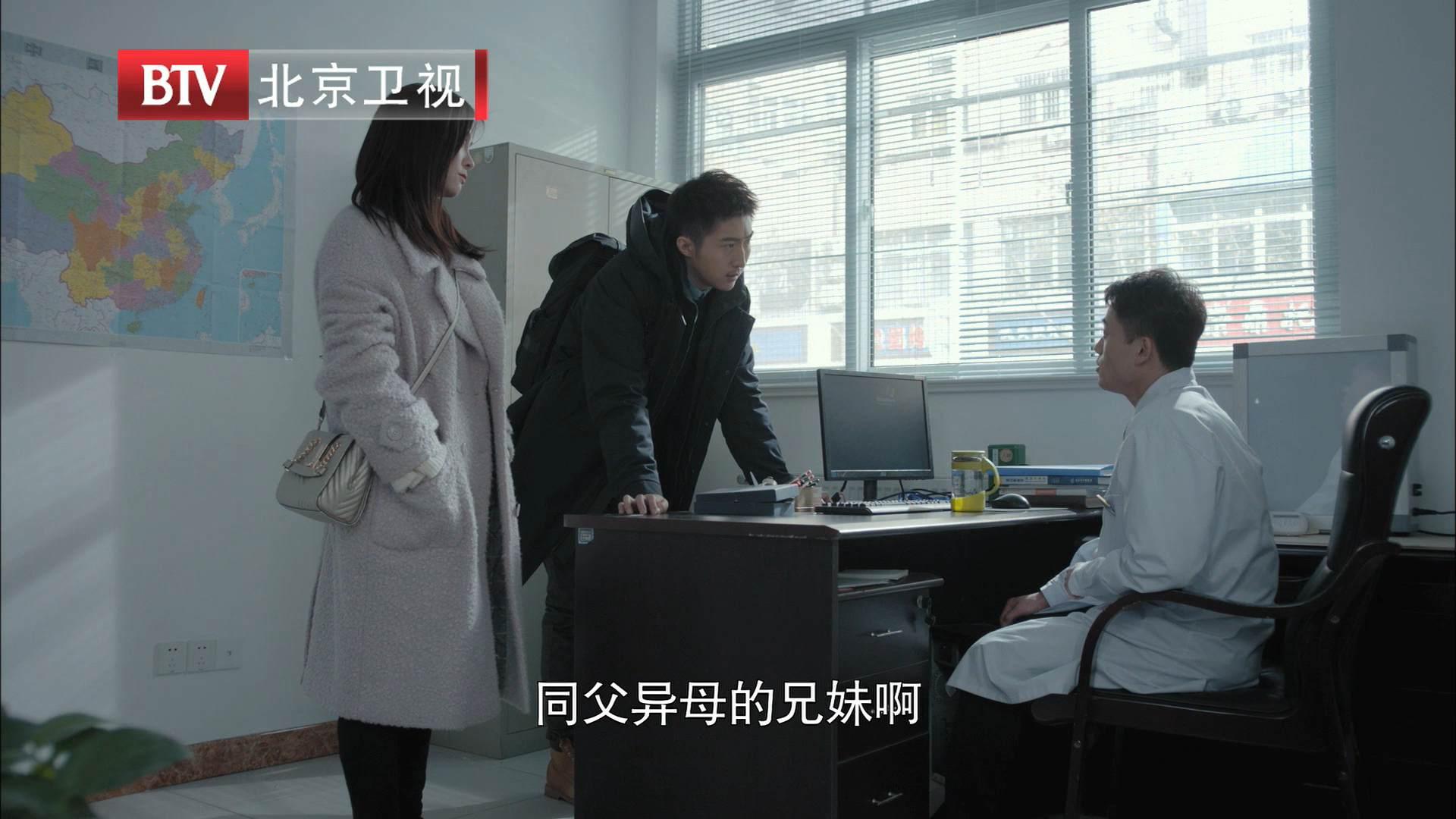 《燃烧》第4集预览:杨衡偷找鉴定机构 要查与此人的血缘关系