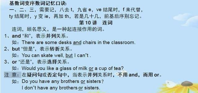 博士老爸直言:儿子10天学完6年英语,这份资料让天价辅导班都疯抢 - ddmxbk - 木香关注家庭教育
