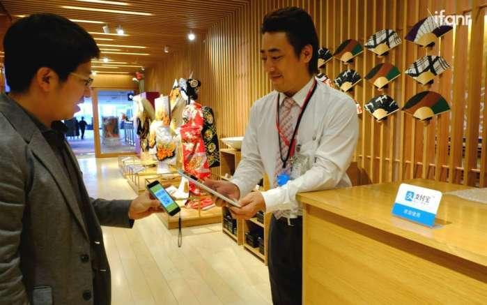 支付宝进军日本, 日本传统银行慌了