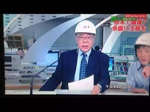 九寨沟地震58秒预警 人类预测地震还需要多久? - 天地人 - 天地人和