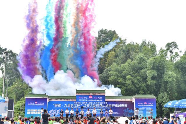 2020江安大妙荷花体育赛事活动圆满落幕