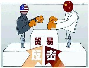 放心吧我的国!打赢美国挑起的贸易战,我们坚决
