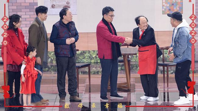 """当""""苏大强""""遭遇""""谢广坤"""" 《都挺好》番外篇北京台上演"""