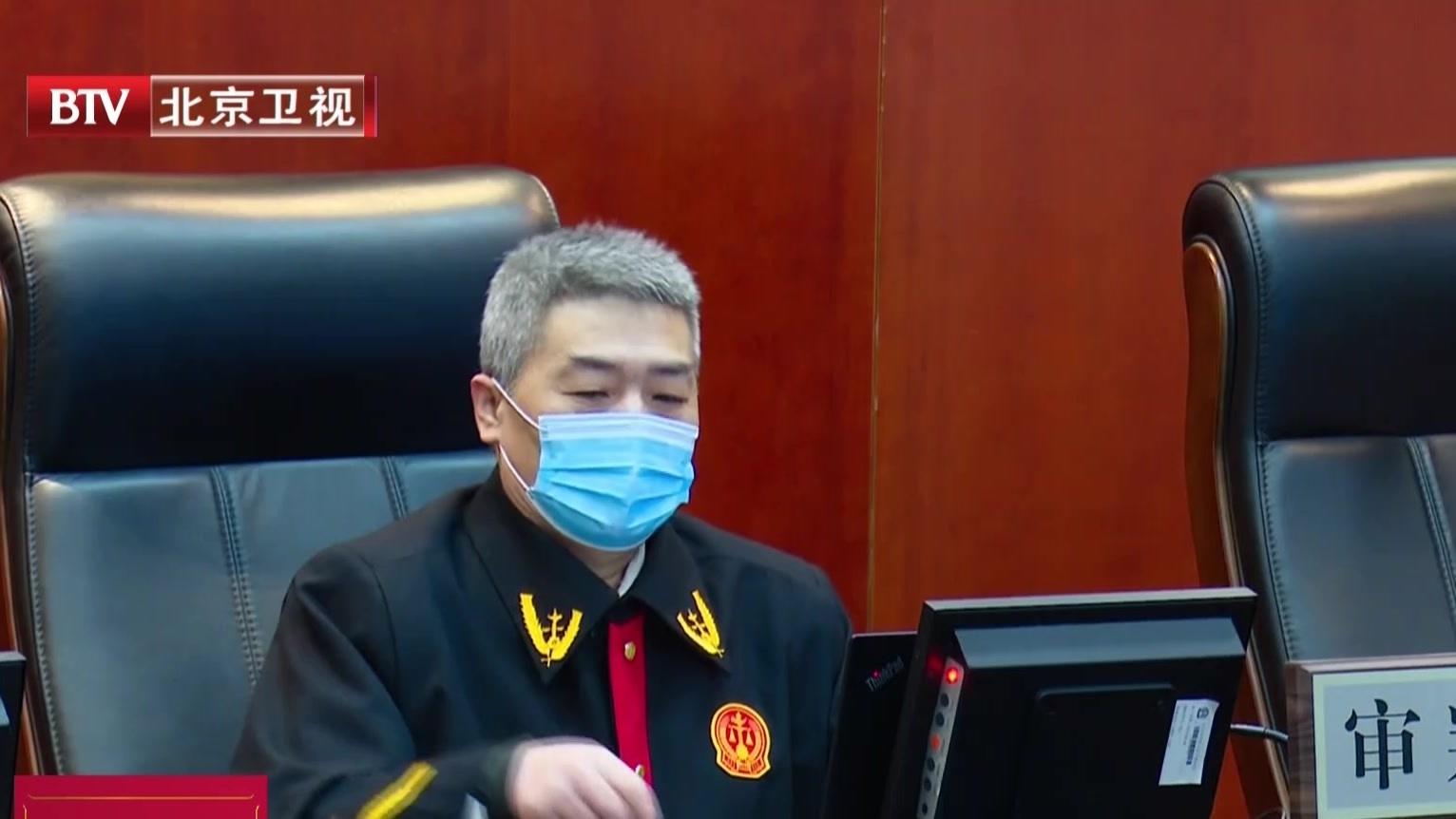 北京法院宣判五起涉疫类刑事案件
