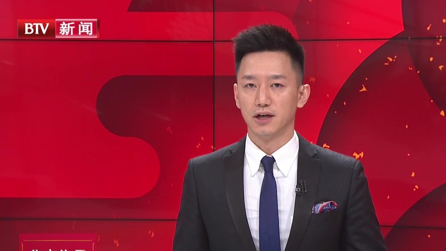 中国旅行社协会官方消息:暂停全国旅行社团队游