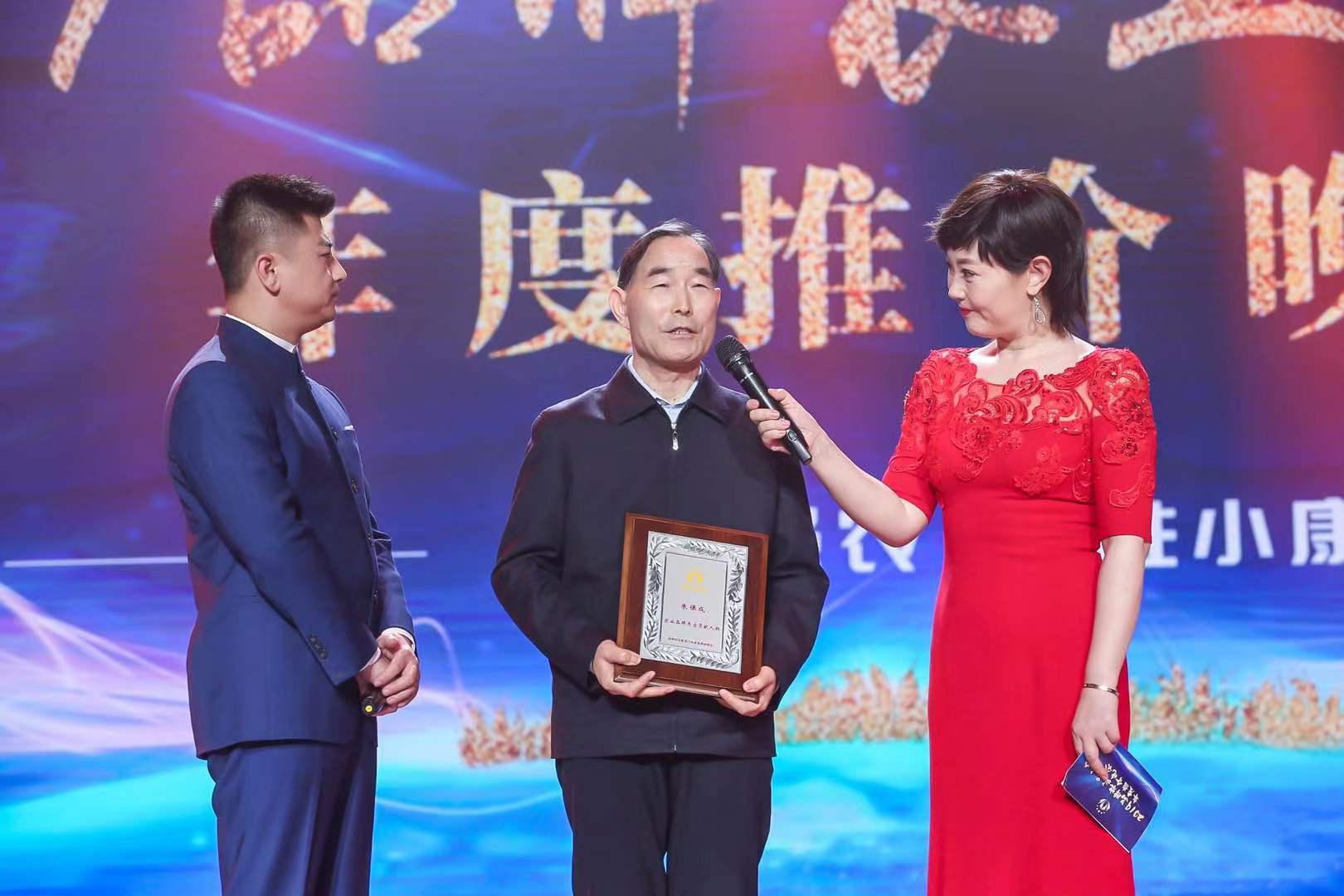 2019品牌农业影响力年度盛典今天在京举行