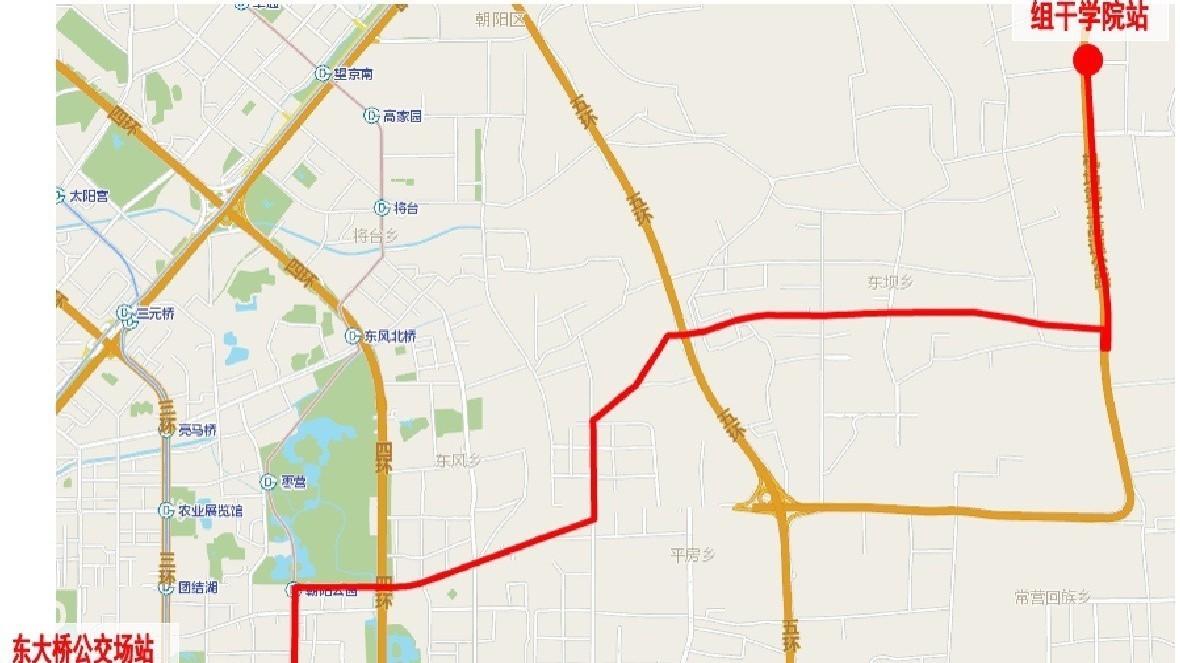 住东坝地区的居民注意了! 东坝地区公交线路有调整