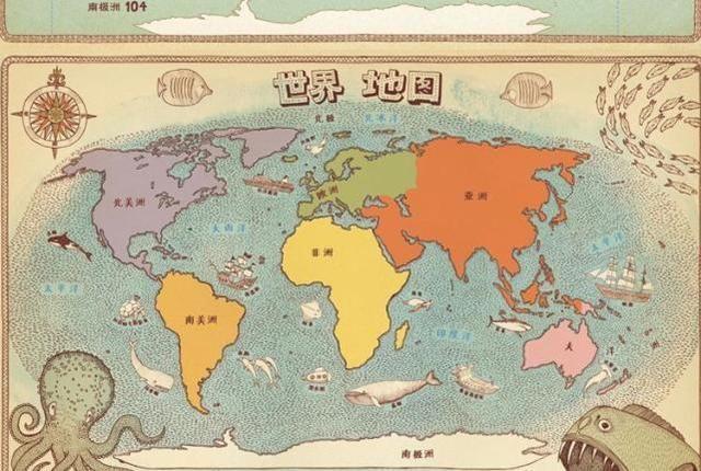 中国GDP世界第2是什么概念?超过日本+韩国+