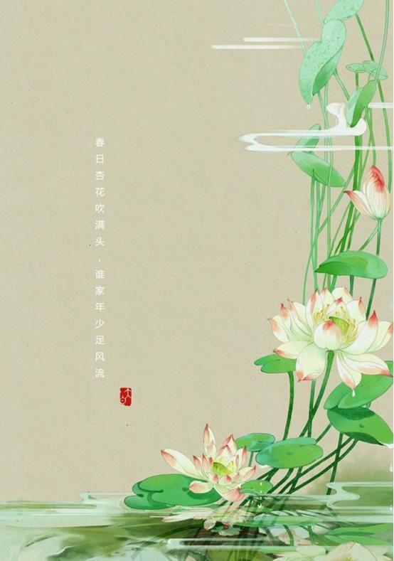 青籽杂谈仓央嘉措的佛系诗句你能答出多少?