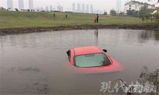女司机开200万玛莎拉蒂冲进水塘 只因做了这件事 - 周公乐 - xinhua8848 的博客