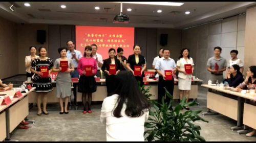 """扬州市妇联举办""""春蕾行动月""""新!"""