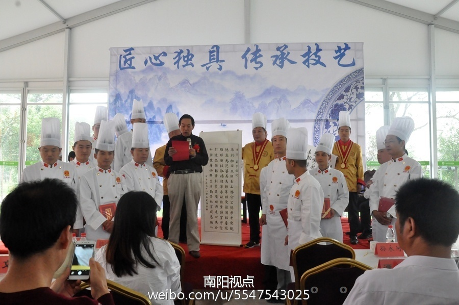 国宝级厨师莅宛收徒仪式在南阳婚庆岛举行