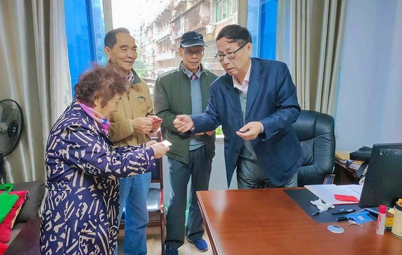 民建南充市順慶區基層委開展2020年重陽