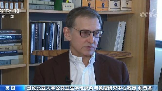 """""""病毒猎手""""利普金教授:中国奋力抗击疫情令人感动"""