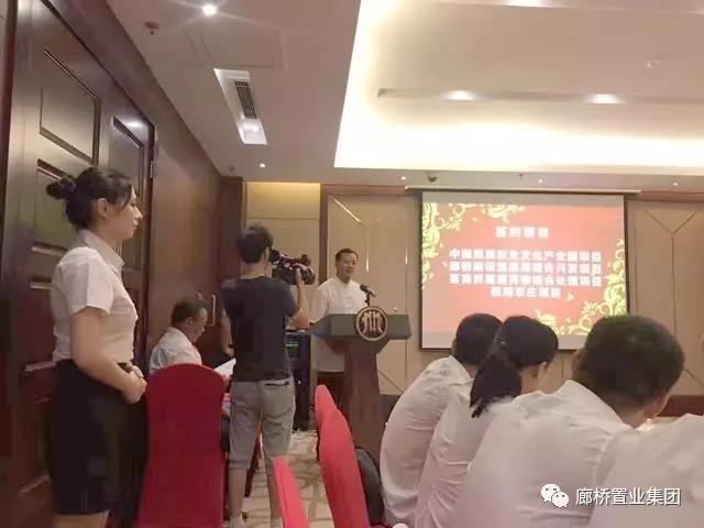 """香港廊桥集团助推""""旅游新岳阳""""建设座谈会暨项目签约仪式在武汉"""