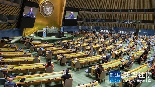 联合国成立75周年纪念峰会举行 强调多边主义和国际合作重要性