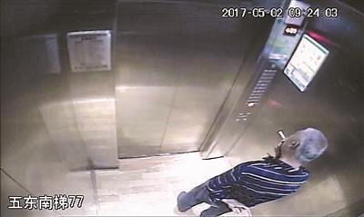老人电梯吸烟被劝猝死 监控还原现场 - 周公乐 - xinhua8848 的博客
