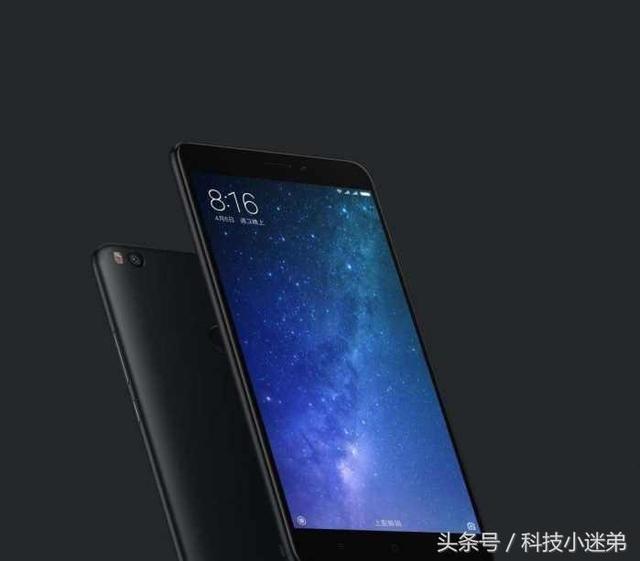 小米max3,骁龙636+全面屏+大电池,售价接近魅蓝E3