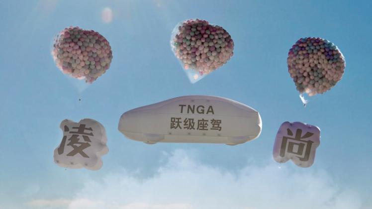 """""""凌尚""""跃级而上!广汽丰田全新TNGA轿车命名揭晓"""