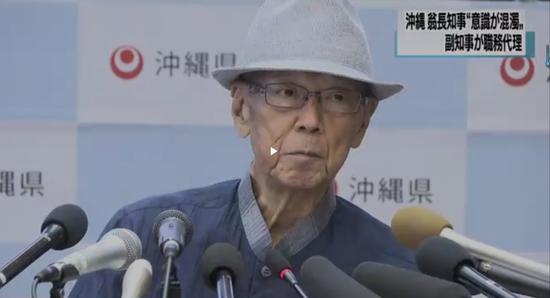 敢于向安倍政府叫板的日本冲绳县知事翁长雄志逝世